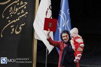از مهمترین جایزه نوید محمدزاده تا اشک شوق کریم اکبریمبارکه