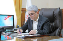 اقدامات بانک ملی ایران برای کاهش فقر در کشور