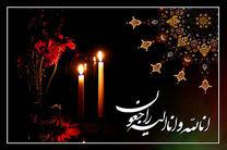 درگذشت رضا مقدسی، مدیر خوش نام کشورمان را تسلیت می گوییم