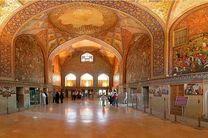 تعطیلی موزههای اصفهان در ۱۴خرداد