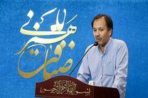 پیام های تسلیت به مناسبت درگذشت محمد سرور رجایی