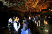 غار علیصدر نیز تعطیل شد
