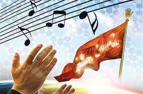برگزاری اولین برنامه پاییزی «سرود هنروران» در فرهنگسرای گلستان
