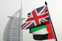 اتهام جاسوسی به یک دانشجوی انگلیسی