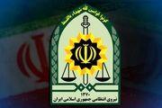 سرهنگ سعید عطاللهی رئیس پلیس متروی پایتخت شد