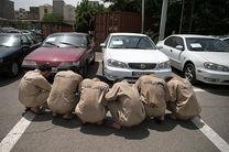 پرونده باند سارقان  خودرو  در برخوار بسته شد