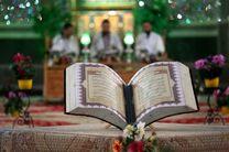 شب های نورانی در مصلای امام خمینی(ره)