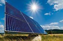بزرگترین نیروگاه خورشیدی کشور در اصفهان به بهره برداری رسید