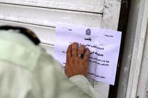 صدور اخطار کتبی و پلمب ۵۵ واحد صنفی توسط پلیس امنیت