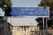 کاهش 14 درصد ارزش کالاهای صادراتی از مرزهای کرمانشاه