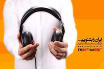 برگزاری اولین «جایزه استاد نوری» به همت رادیو ایران