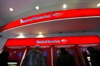 افتتاح شعبههای بدون کارمند بانک آمریکا