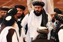 بیانیه گروه طالبان درخصوص «حفظ» آثار باستانی
