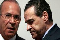 افشای حساب بانکی سوئیس، وزیر برزیلی را به دادگاه کشاند