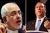 پاسخ توییتری ظریف به ادعای وزیر امور خارجه آمریکا