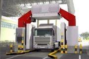 دستگاه ایکس ری کامیونی با حضور وزیر کشور در گمرک شهید رجایی بندرعباس بهره برداری می شود