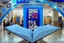 نمایشگاه بین المللی قرآن کانون توجه جهان اسلام است