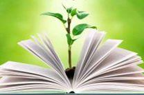 همکاری صدای مردم با آموزش و پرورش برای ترویج عملی محیط زیست