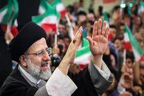 حجتالاسلام رئیسی ۲۷ اردیبهشت ماه به مشهد مقدس سفر میکند