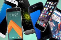 کلاهبرداری به بهانه رجیستر نشدن گوشی تلفن همراه