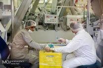 بازدید خبرنگاران از مراکز تولید دارو جمعیت هلال احمر