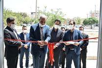 افتتاح شعبه بانک مهر ایران در سه راه ملک شهر اصفهان