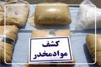 بیش از 613 کیلوگرم مواد مخدر در کاشان کشف شد