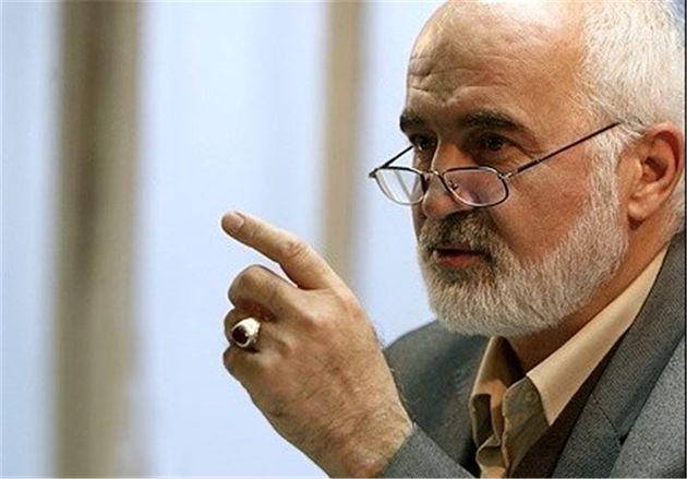 حساب تک تکِ ایرانیها را با FATF کنترل میکنند