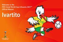 اسامی ۲۲ تیمی که به جام جهانی فوتسال صعود کردند اعلام شد