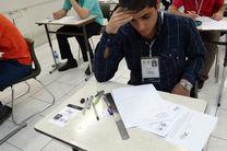 چهارمین المپیاد ریاضی همزمان در تهران و مشهد اجرا شد