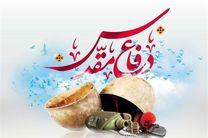 آیین گرامیداشت هفته دفاع مقدس و تجلیل از خانواده های شهدای محله آگاهی