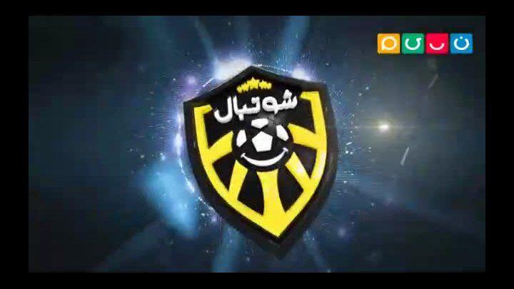 ساعت پخش برنامه شوتبال در ایام نوروز مشخص شد