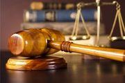 مجازات های جایگزین حبس اقدام قانونی برای کاهش جمعیت کیفری