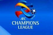 قرعه کشی مرحله گروهی لیگ قهرمانان آسیا ۲۰۲۰ / حریفان پرسپولیس و سپاهان مشخص شدند