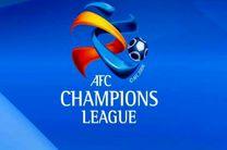قطر میزبان قطعی بازی های لیگ قهرمانان آسیا شد