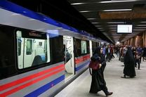رکورد استفاده از مترو در ۳۱ شهریور ماه در اصفهان شکسته شد