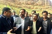 660 هکتار از اراضی ملی در هرمزگان رفع تصرف شد