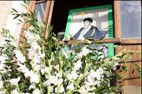 آیین گلباران بیت تاریخی بنیانگذار جمهوری اسلامی ایران در قم