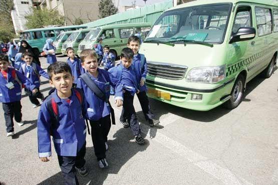 فعالیت ۹ هزار خودرو سوریس مدرسه در اصفهان