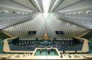 دعوت نایب رئیس مجلس از نمایندگان برای حضور در اجلاس فلسطین