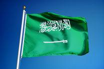 بازداشت 13 مظنون به انجام عملیات تروریستی در عربستان سعودی