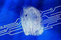 اثر انگشت مقتول با چاپگر سه بعدی ساخته می شود
