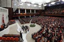 تایید توافقنامه تل آویو – آنکارا توسط پارلمان ترکیه