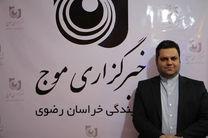 مدعی هستیم شهرارا روزنامه مردم مشهد است/خبر های خوبی برای روزنامه مردم در راه است