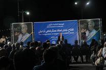 جشن بزرگ هفته اردبیل در شورابیل برگزار شد