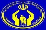 کمیته امداد در حال حاضر به حال آمادهباش کامل است/ هشت استان درگیر بحران هستند