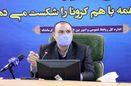 سفر به کرمانشاه در تعطیلات عید فطر ممنوع