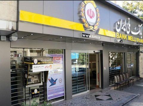 رونق بازار کالای داخلی با تسهیلات بانک ملّی ایران