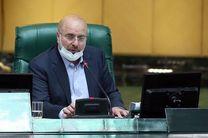اظهارات قالیباف درباره جلسه غیرعلنی امروز مجلس