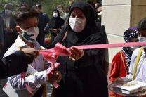 مرکز فناوری«بیا بازی» در کرمانشاه آغاز به کار کرد